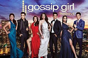 Gossip Girl: Thailand - Promotional poster