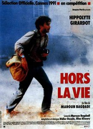 Out of Life - Image: Hors la vie (1991 film)