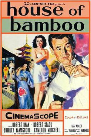 House of Bamboo - Image: Houseofbamboopostera rt