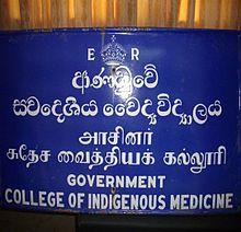 Postgraduate medical study