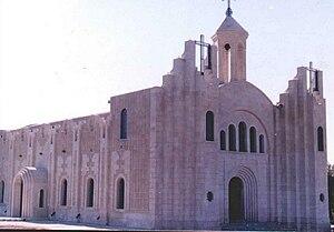 Bartella - Saint George Church of Bartella