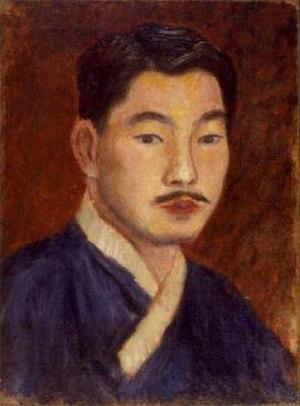 Go Hui-dong - Image: Korean painter Go Hui dong 1915