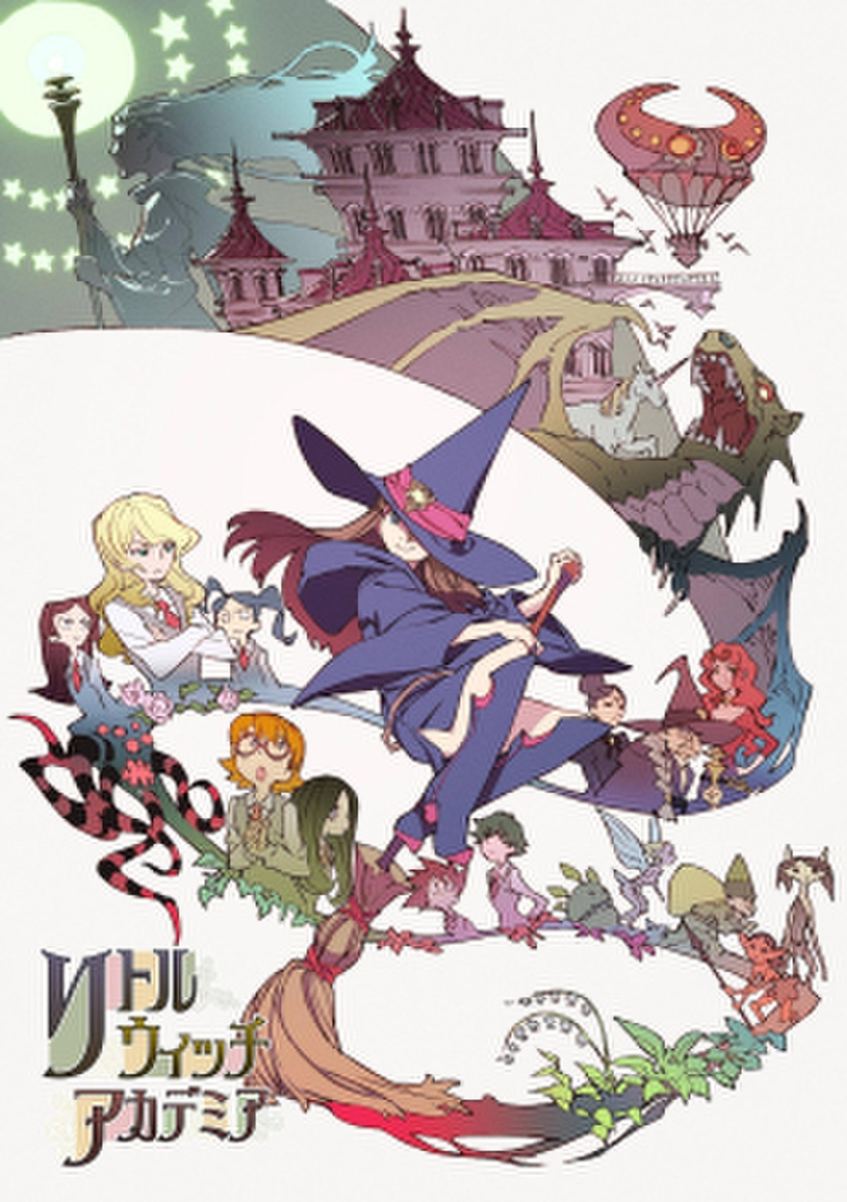 Little Witch Academia Enchanted Parade 2015