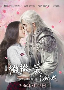 chinese love songs mp3 download