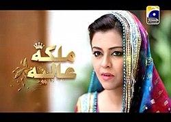 Khuda Aur Mohabbat Season 2 Pdf