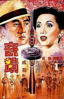 <i>Miracles</i> (1989 film) 1989 Hong Kong action film directed by Jackie Chan