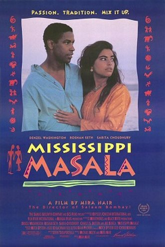 Mississippi Masala - Theatrical release poster