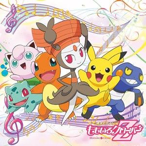 Otome Sensō - Image: Momoiro Clover Z Otome Sensō (Pokémon Edition, KICM 1401) cover