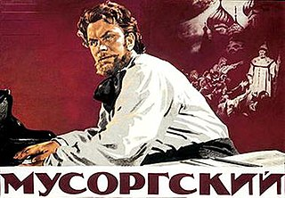 <i>Mussorgsky</i> (film) 1950 film