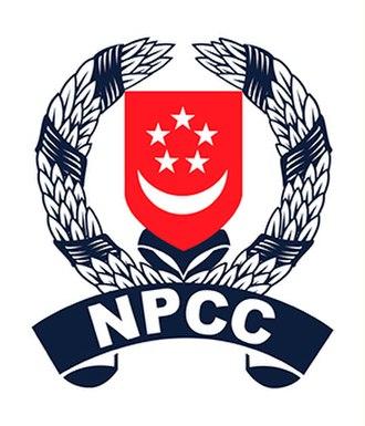 National Police Cadet Corps - Image: National Police Cadet Corps Logo 2018