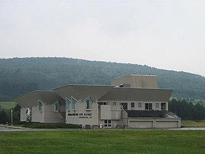 National Soccer Hall of Fame - Former National Soccer Hall of Fame Museum in Oneonta, New York
