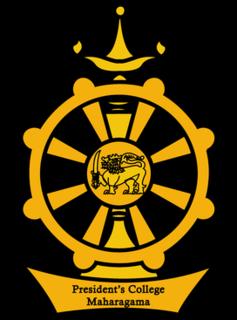 Presidents College, Maharagama