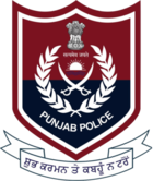 Logo of Punjab Police Department