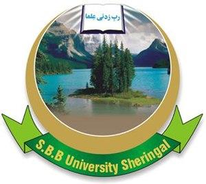 Shaheed Benazir Bhutto University, Sheringal - Image: SBBU Logo