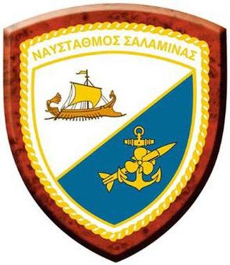 Salamis Naval Base - Emblem of Salamis Naval Base