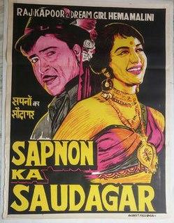 <i>Sapno Ka Saudagar</i> 1968 Indian film