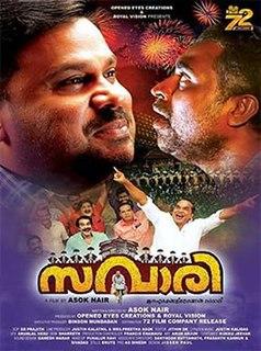 <i>Savaari</i> (2018 film)