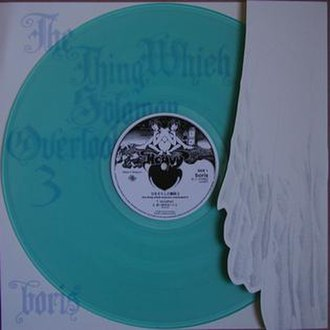 The Thing Which Solomon Overlooked 3 - Image: Solomon 3 blue