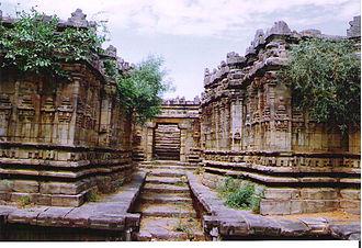 Sudi -  Naga Kunda (Well) at Sudi