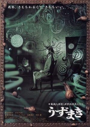 Uzumaki (film) - Japanese film poster