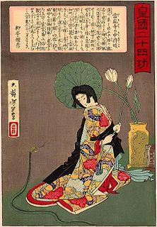 Japanese politician
