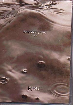 Shudder -Kanzen Ban- - Image: 12012 shudder kanzen ban