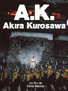 AK (film) .jpg