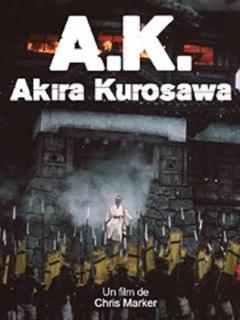 <i>A.K.</i> (film) 1985 film