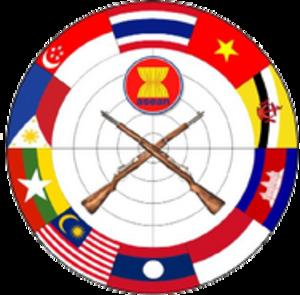 ASEAN Armies Rifle Meet - Image: ASEAN Armies Rifle Meet logo