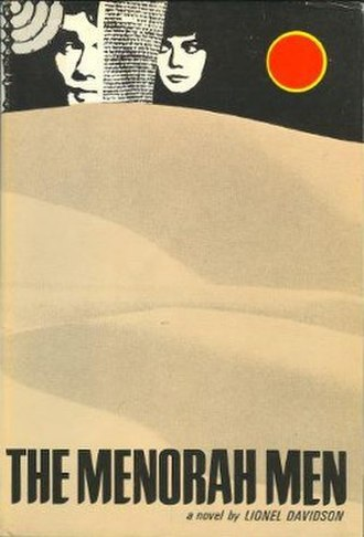 A Long Way to Shiloh - First US edition