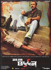 Ab Tak Chappan (2004) SL DM - Nana Patekar, Revathi, Yashpal Sharma, Mohan Agashe, Nakul Vaid, and Hrishitaa Bhatt