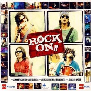 Rock On!! (soundtrack) - Image: Album Rock On cover