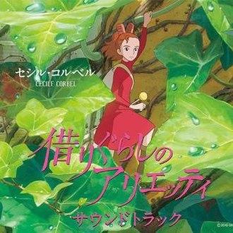 Arrietty - Image: Arrietty's Song single
