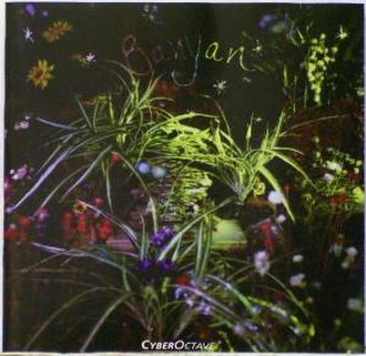 Banyan (album) - Image: Banyan (self Titled)