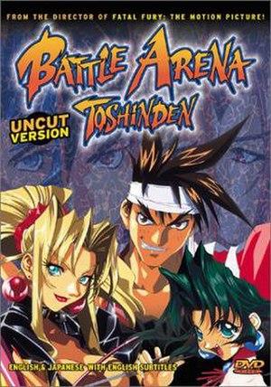 Battle Arena Toshinden (anime) - Image: Batdvd