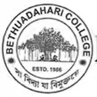 Bethuadahari College - Image: Bethuadahari College