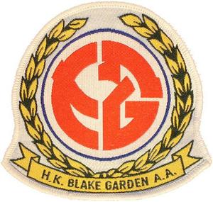 Blake Garden AA - HK Blake Garden AA crest