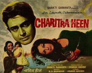 <i>Charitraheen</i>