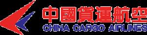 China Cargo Airlines - Image: China Cargo Air Logo