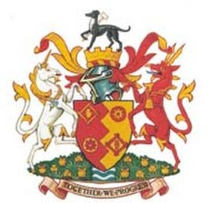 Craigavon Borough Council - Image: Craigavon Borough Council Coat of Arms