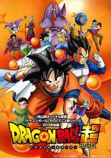 <i>Dragon Ball Super</i> Japanese manga series and anime television series