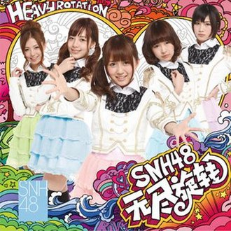 Heavy Rotation (song) - Image: EP SNH48red