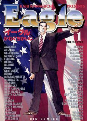 Eagle: The Making of an Asian-American President - Cover of the first volume of Eagle