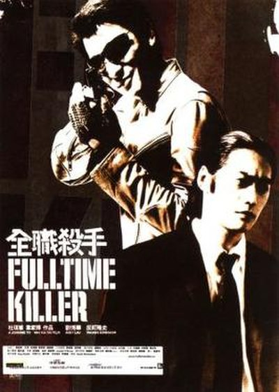 Picture of a movie: Fulltime Killer