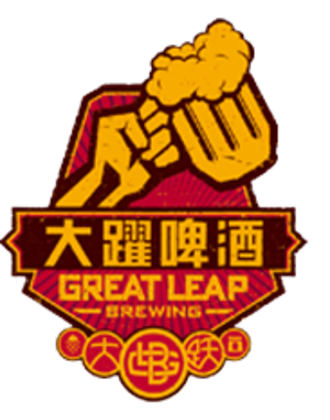 Great Leap Brewing - Image: Great Leap Brewing logo