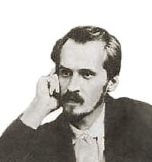 Grigory Adamov - Image: Grigory Adamov