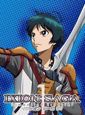 Ixion Saga DT - Image: Ixion Sana DT anime