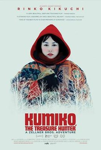 Kumiko, the Treasure Hunter - Theatrical release poster