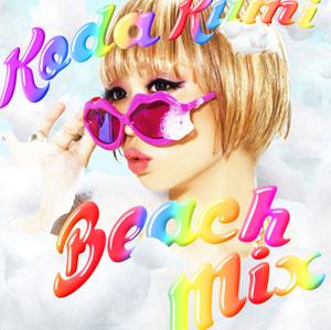 Beach Mix - Image: Koda Kumi Beach Mix CD