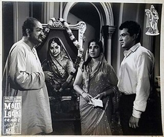 <i>Main Bhi Ladki Hoon</i> 1964 film by A. C. Tirulokchandar